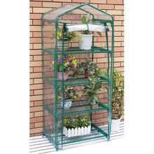Garden-Greenhouse-Cover Growth-House PVC Plant Flower Heat Retaining Transparent