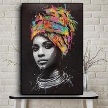 Африканская женщина настенное искусство холст принты современное