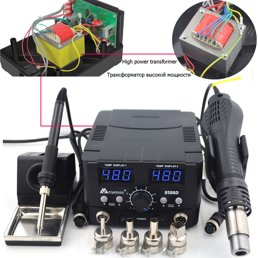 Station Electric Irons Rework SMD Air Soldering 87 Upgrade Hot 8586 MYPOVOS 8586D Digital From Better Display  Double 8588D  Gun
