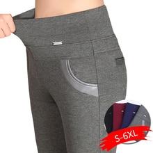 Plus Size 5XL 6XL Women Pencil Pants Capri High Elastic Wais