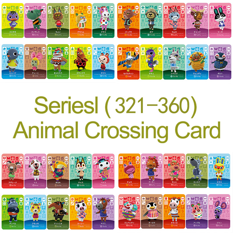 Amiibo Card NS Game Series 4 (321 To 360) Animal Crossing Card Work For