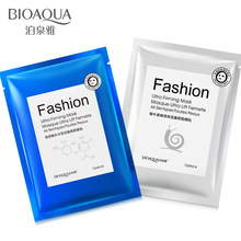 BIOAQUA Hyaluronic Acid Snail Essence Face Mask Moisturizing Facial Mask Anti Aging Anti Wrinkle Shrink pores Skin Care houmai hyaluronic acid moisturizing face mask 30g refreshing skin rejuvenation lock anti aging facial mask cosmetics