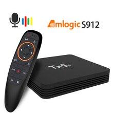 أندرويد TX9s صندوق التلفزيون 2GB 8GB تعيين صندوق علوي 2.4G واي فاي 4K يوتيوب مساعد مشغل الوسائط صندوق علوي سريع جدا