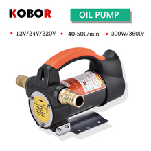 Diesel Fuel Pump 300w 50l/min Dc 12v 24v Self Priming Electric Transmission Oil Gear Transfer Suction