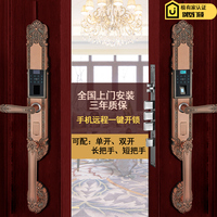 European fingerprint lock retro password lock home security door smart lock villa double open door mobile phone remote unlock