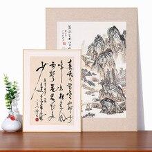 Antique Thicken Xuan Paper Half-Ripe & Raw Rice Paper Jam Brush Calligraphy Practice Mupi Hemp Creation Paper Hard Cards