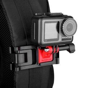 Image 2 - Зажим для спортивной камеры Универсальный Регулируемый зажим для GoPro 8 Osmo Action Osmo Pocket