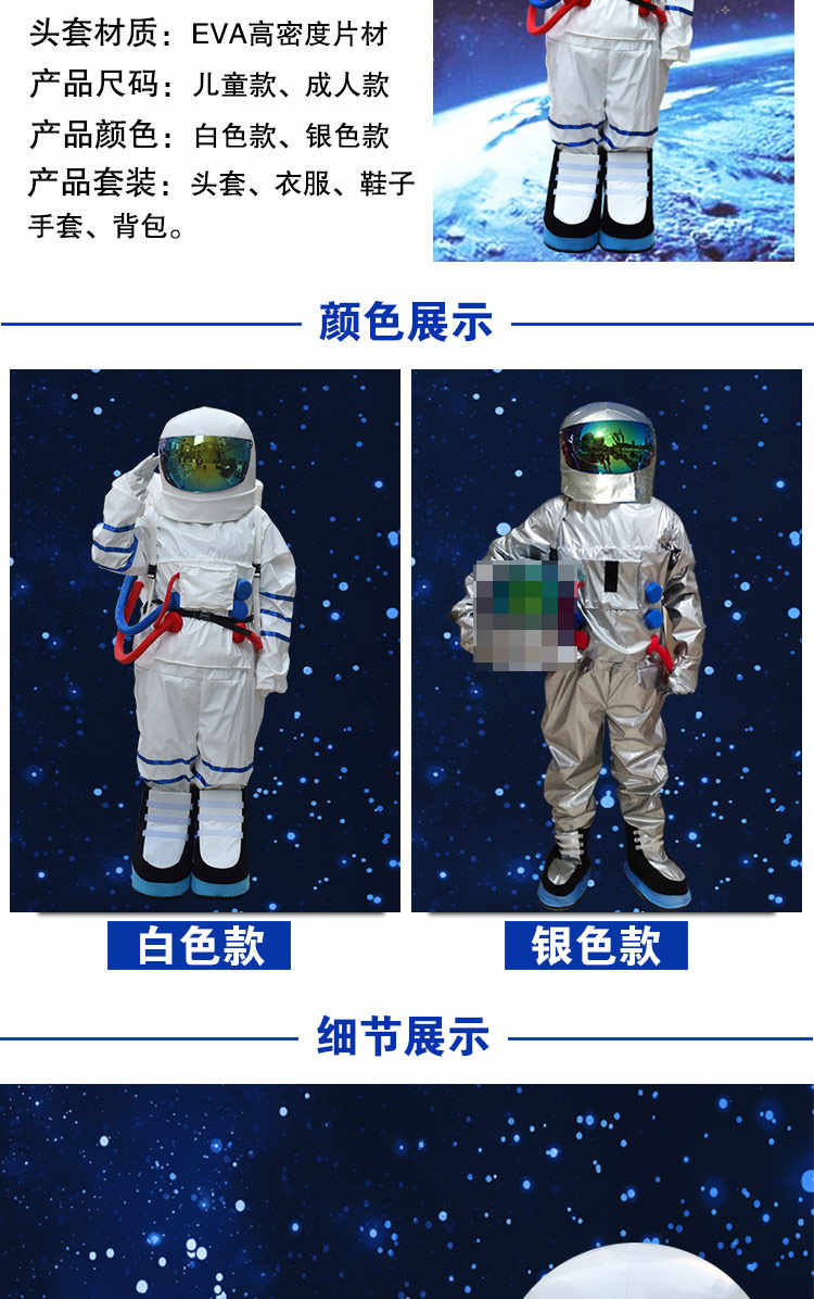 Hot Sale High Quality Space suit&Astronaut costume Funny Dress Adult Christmas Halloween Birthday Party Spaceman Cosplay Costume