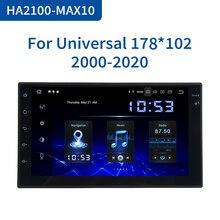 """Dasaita 7 """"IPS רכב רדיו אנדרואיד 10.0 אוניברסלי 2 דין מגע מסך HDMI GPS Navigator 1024*600 64GB ROM MAX10"""
