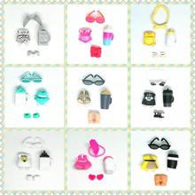 1set DIY Original LOLs Doll Accessories 8cm Big Siter Plastic Baby Clothes Dress Bottles Shoes Glasses Toy Girls Kids Gift