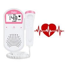 Monitor de frequência cardíaca fetal, 2.5mhz, ultrassom, doppler, medidor fetal, estetoscópio não radiativo domiciliar