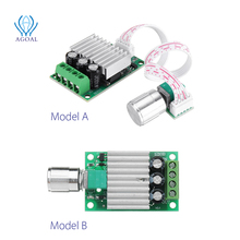 DC 12V To 24V 10A High Power PWM DC Motor Speed Controller Regulate Speed Temperature And Dimming + Speed Regulating Small Board