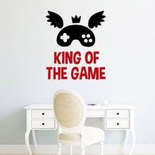 Популярная игра Цитата наклейки на стену Наклейка для гостиной