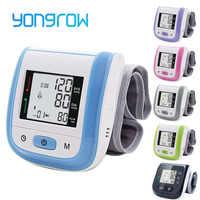 Yongrow medica Digital muñeca Monitor de presión arterial ritmo cardíaco medidor de pulso medida esfigmomanómetro PR