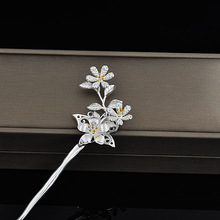 925 Sterling Silver National Style Butterfly Love Flower Can Be Turned Hair Stick Chinese Classical Accessories