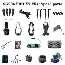 SG906 Pro SG906PRO / SG906PRO 2 / x7pro piezas de recambio de drones RC motor arm set cuchillas cuerpo shell GPS módulo receptor Cámara