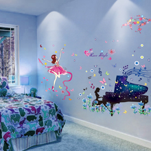 [shijuekongjian] Girl Dancers Wall Stickers PVC Material DIY Piano Player Mural Decals for Kids Room Dancing Studio Decoration