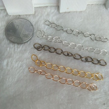 20PCS Standard extension chain jewelry tail chain adjustment chain long chain 5/7cm diy jewelry material accessories
