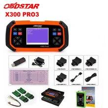 Obdstar x300 pro3 chave mestre obdii x300 programador chave ferramenta de correção odômetro eeprom/pic atualização online melhor do que skp-900