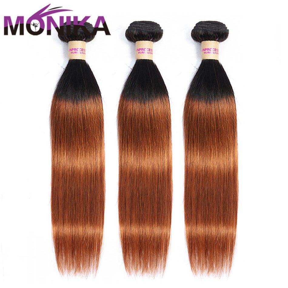 Monika Straight Bundles Hair Extension T1B/30 Ombre Bundles Non-Remy Human Hair Bundles 3/4 Pieces Brazilian Hair Weave Bundles