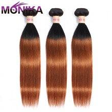 Моника прямые пряди для наращивания волос T1B/30 эффектом деграде (переход от темного к пряди не Реми человеческие волосы пряди 3/4 шт. бразильские волосы, волнистые пряди