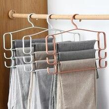 3 слоя многофункциональный брючная вешалка для брюк одежды space