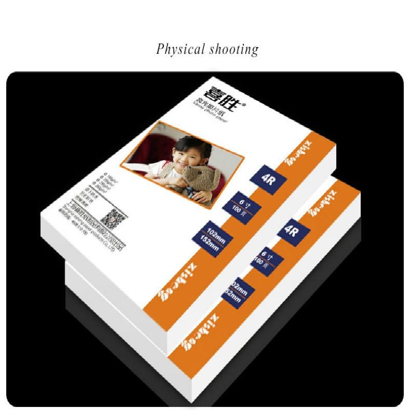 White/backprint Printing Photo Paper 200g A4 20 High Gloss High Brightness Inkjet Printer Photo Printing Paper Office Supplies