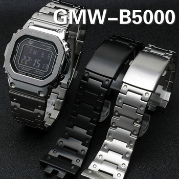 Camouflage GMW-B5000 Watch Band Strap Bezel Metal Blue Stainless Steel Watchband Case Frame Bracelet Tools Wholesale GMWB5000