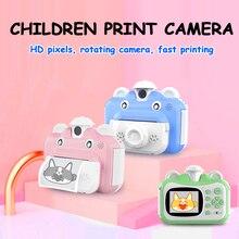 Camera 180rotating-Camera for Kids Toys Birthday-Gift Child Cartoon Cute