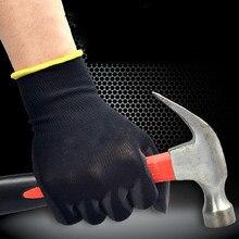 24/12 paires gants de protection industriels noirs, pour la protection, pour la paume, avec revêtement tricoté en Nylon et coton, en Nitrile PU