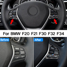 1set Carbon Fiber Steering Wheel Buttons Frame Covers Sticker For BMW F20 F21 F30 F34 F32 1 2 3 4 Series GT 14 2018 Accessories