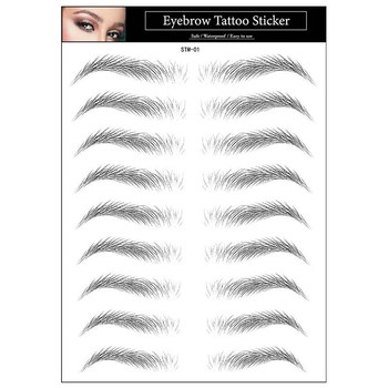 4d Hair-like Eyebrow Tattoo Sticker 7 Day Long Lasting False Eye Brows Waterproof Natural Eye Brow Tattoo Sticker Makeup image