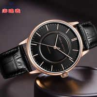 Seagull механические часы Мужские автоматические часы 50 м водонепроницаемые механические Брендовые Часы с самообмоткой мужские часы 819.12.6060