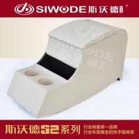 Деревянный кожаный подлокотник для автомобилей Viano  особый подлокотник  центральный подлокотник со скрытым подстаканником