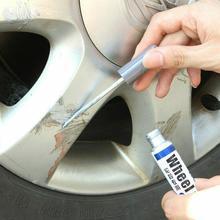 Aluminum Alloy Wheel Hub Renovation Paint Brush Wheel Hub Spray Paint Silver Automobile Wheel Hub Scratch Repair Pen