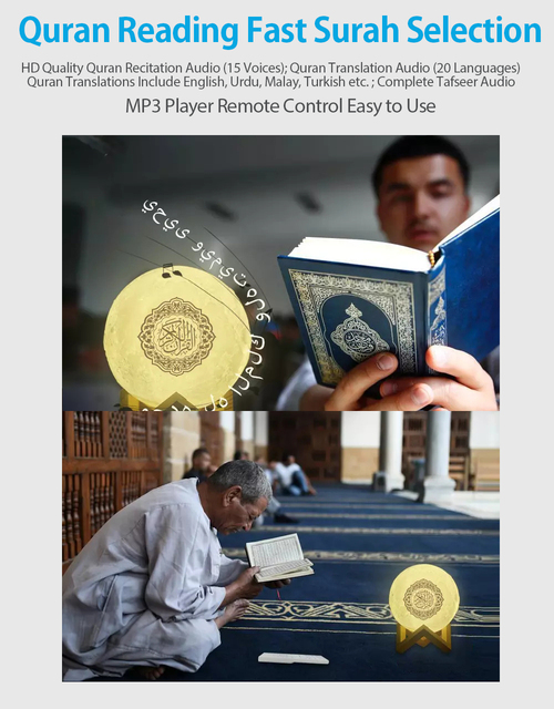 Bluetooth Speakers Wireless Muslim Night Light Quran speakers 3D Moon With remote control quran speaekr Light Koran Touch Lamp 5