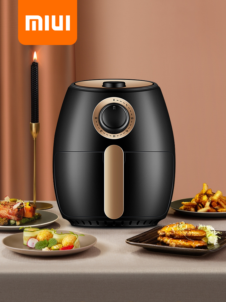 MIUI Smart Air Fryer without Oil Home Cooking Turbostar Patent 2L Cold Rolled Metal Disposable