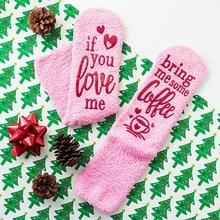 IF YOU LOVE ME Fluffy Terry Claws Coral Velvet Christmas Socks Winter Kawaii Thick Cartoon Women Short Cute Socks Letter Print