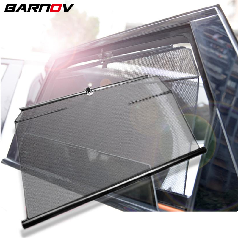 For Mercedes-Benz S Class W126 W140 Car Special Side Window Automatic Lifting Sunshade Sunscreen Insulation Telescopic Curtains