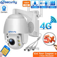 Sim Card 4g Wifi IP PTZ Camera 5x Optical Zoom Outdoor Onvif Dual Light Speed Dome Video Surveillance Security CCTV Camera CamHi