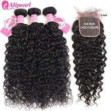 Mèches brésiliennes Remy ondulées avec Closure 4x4, Extension de cheveux naturels pre-plucked avec Closure