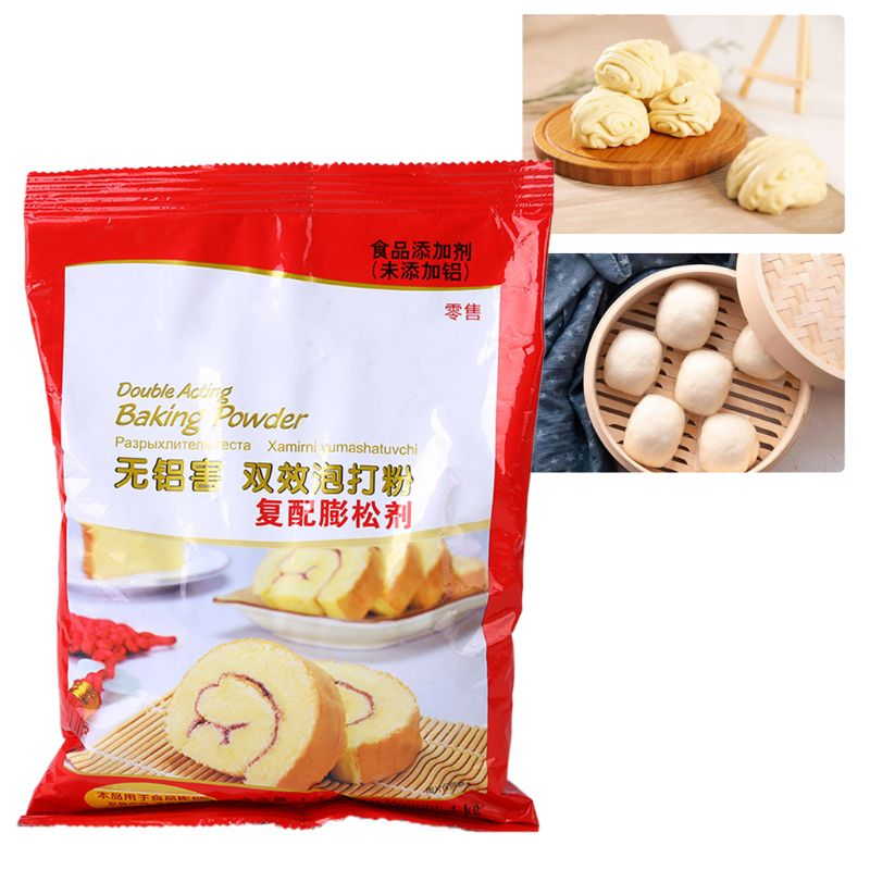 1Kg Double Acting Baking Powder Aluminum Free Bulking Rasing Agent For Cake Steamed Bun Fried Bread Stick Food Additive