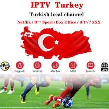 Europe IPTV Turkey Subscription Netflix Turkish Sports Box office B TV