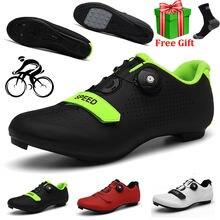 Кроссовки унисекс велосипедные профессиональные для езды на