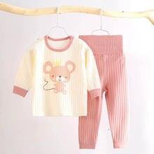 Manboy 2020 Осенняя детская одежда для сна из чистого хлопка