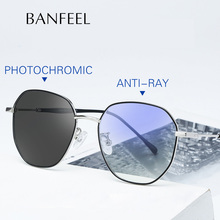New Anti-Ray Glasses Male Men Driving Photochromic Sunglasses Student C