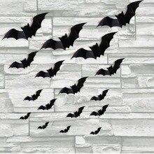 16 шт. Хэллоуин 3D летучие мыши украшения ПВХ окна клеящиеся Настенные обои наклейки DIY аксессуары для празднования Хеллоуина