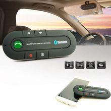 Автомобильный козырек бортовой Bluetooth спикерфон Автомобильный Bluetooth телефон Bluetooth Портативный Hands Free беспроводной Bluetooth