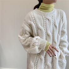 Трикотажный Женский пуловер с высоким воротником свободный трикотажный