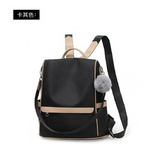 Fashion Women's fashion backpack solid color Oxford cloth college wind school bag travel trend shoulder bag